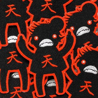 Eff You Girl Dark Hado StreetFighter Group Shot Angry Iron On Patch by ChristieBear